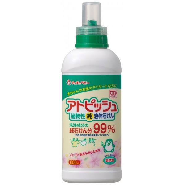 Chu Chu嬰兒防敏洗衣液 樽装600ml [RS]