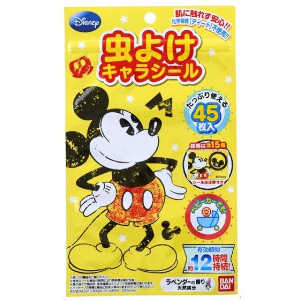 Bandai Disney米奇防蚊貼45片