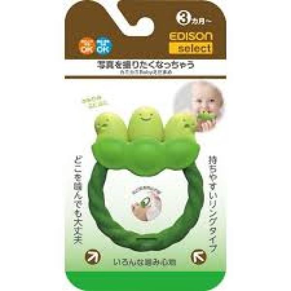 EDISON 毛豆型牙膠 (3個月+)