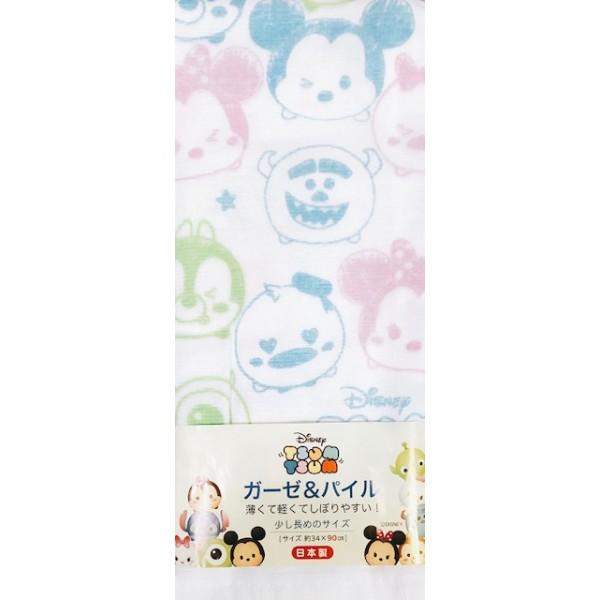 Disney Tsum Tsum 純棉手巾-款式C (34x90cm)