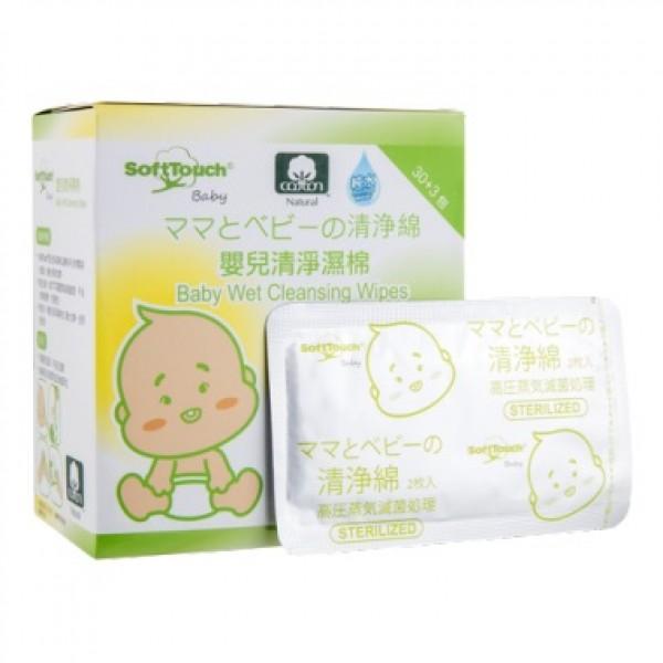 SoftTouch Baby 嬰兒清潔濕棉 33枚(獨立包裝)