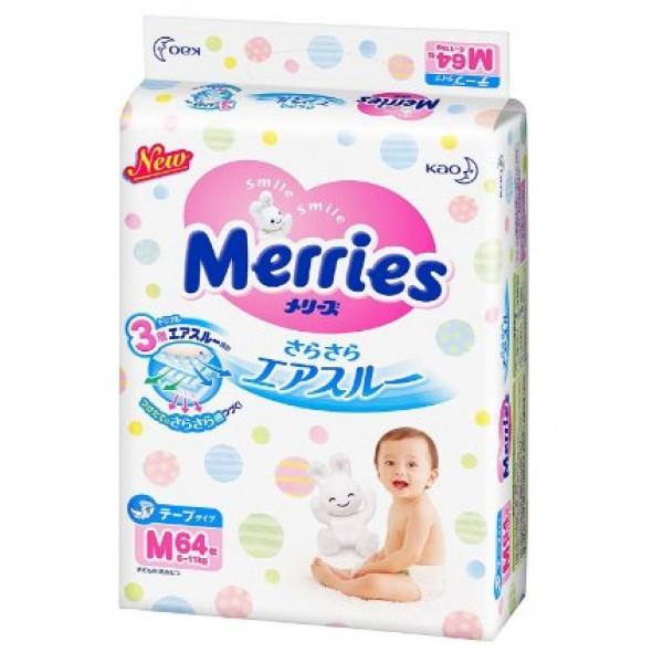 花王Merries 紙尿片 中碼 (M) 64片(6~11kg)
