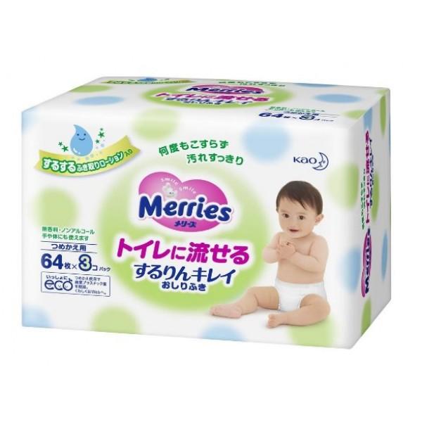 花王Merries 可沖廁濕紙巾(64片 x 3包裝)