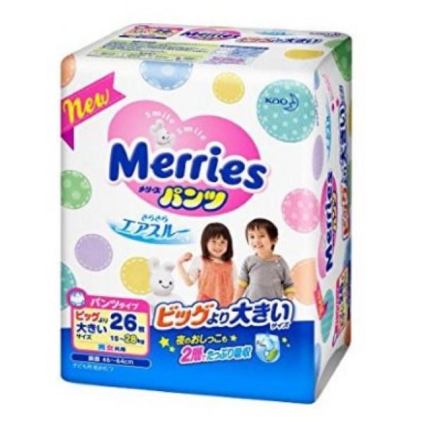 花王Merries 學行褲 加加大碼(BIG) 26片(15~28kg)