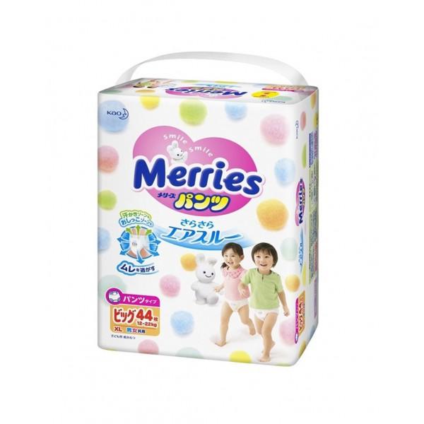 花王Merries 學習褲 加大碼 (BIG) 44片(12~22kg) 增量版