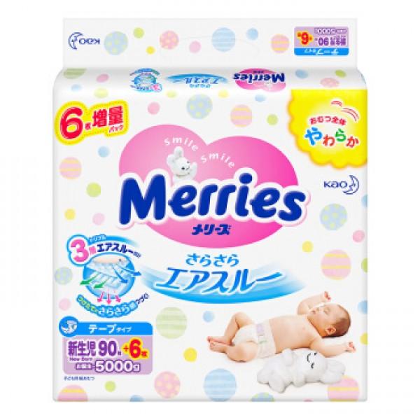 花王Merries 紙尿片 初生 (NB) 96片(~5kg) 增量版
