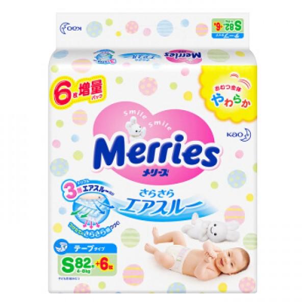 花王Merries 紙尿片 細碼 (S) 88片(4 ~ 8kg) 增量版