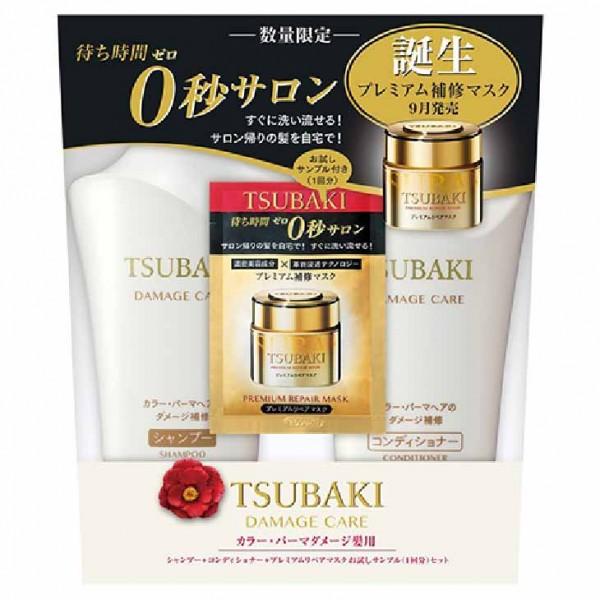 Shiseido資生堂 Tsubaki修護潤澤洗髮護髮修護套裝
