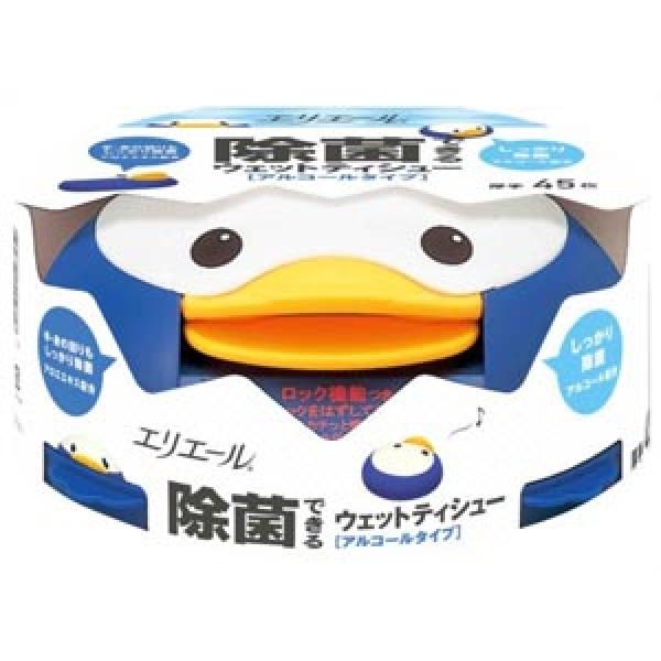 大王GOON 加厚除菌濕紙巾盒裝 - 含酒精 (45片)