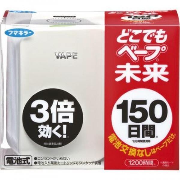 Fumakilla Vape未來電子驅蚊器(150日)