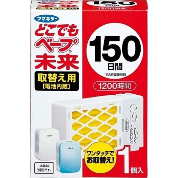 Fumakilla Vape未來電子驅蚊器(150日)補充裝