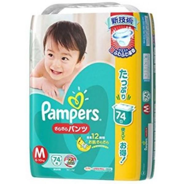 Pampers幫寶適超薄乾爽 拉拉褲 中碼(M) 74片 增量版 (6~10kg)