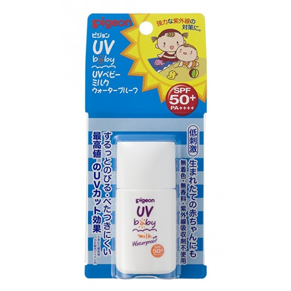 Pigeon 嬰幼兒UV防水防曬乳液(SPF50 PA++++) 20g