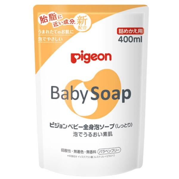 Pigeon 嬰兒保濕沐浴泡泡 400ml 補充裝 ❤ 6包優惠 $299 ❤ [RS]