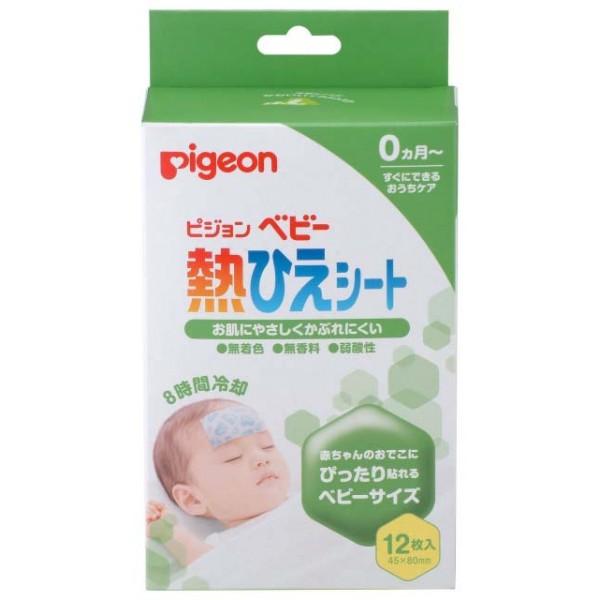 Pigeon嬰兒退熱貼12片 [RS]