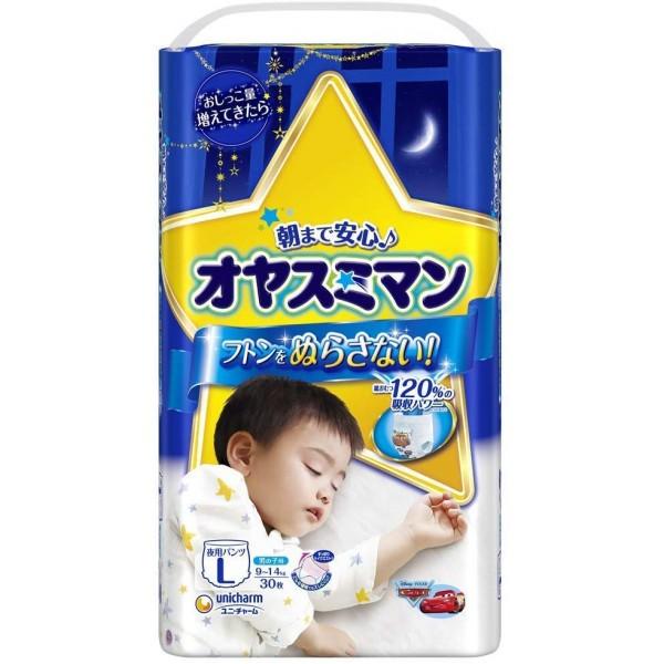 Moony 夜用紙尿褲 男裝大碼 (L) 30片(9~14kg) [RS]
