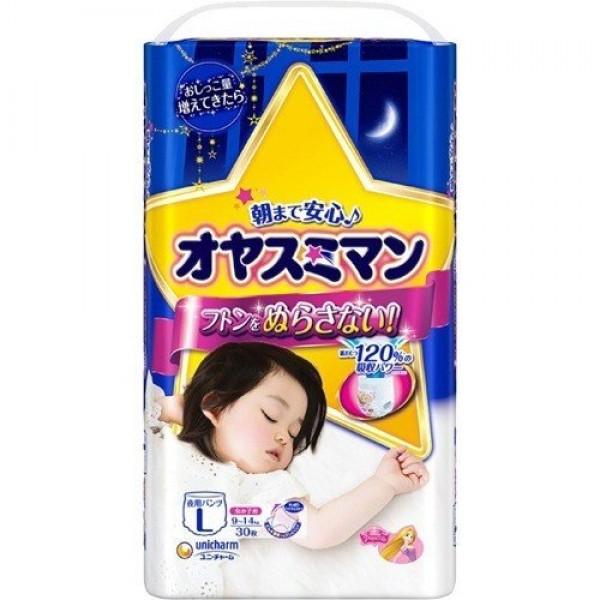 Moony 夜用紙尿褲 女裝大碼 (L) 30片(9~14kg)