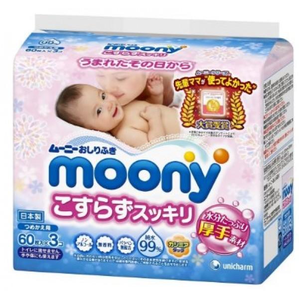 Moony 加厚超柔濕紙巾(60片 x 3包裝)