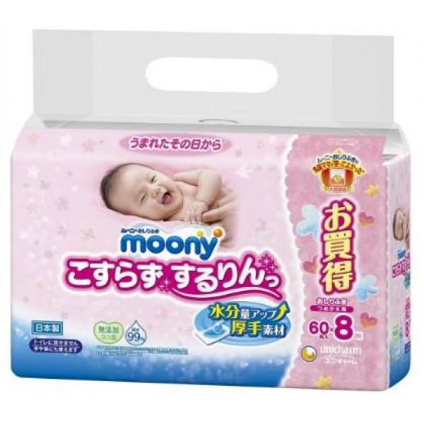 Moony 加厚超柔濕紙巾(60片 x 8包裝)
