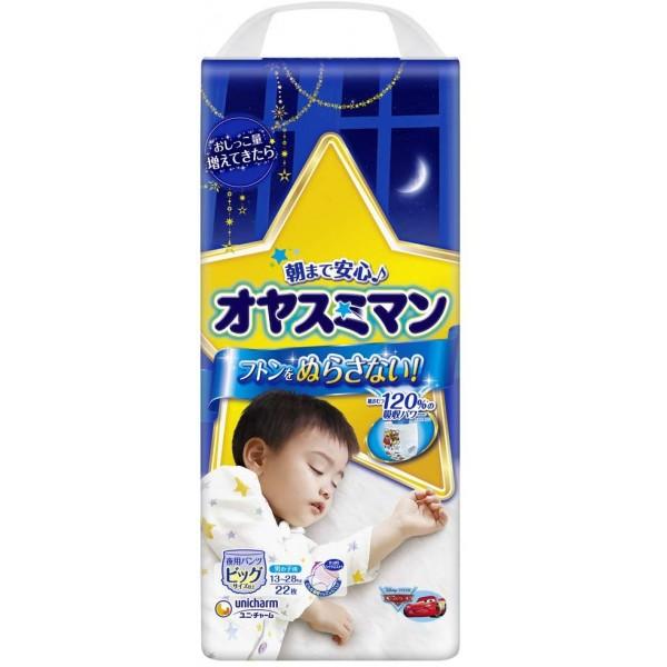 Moony 夜用紙尿褲 男裝加大碼 (XL) 22片(13~28kg) [RS]