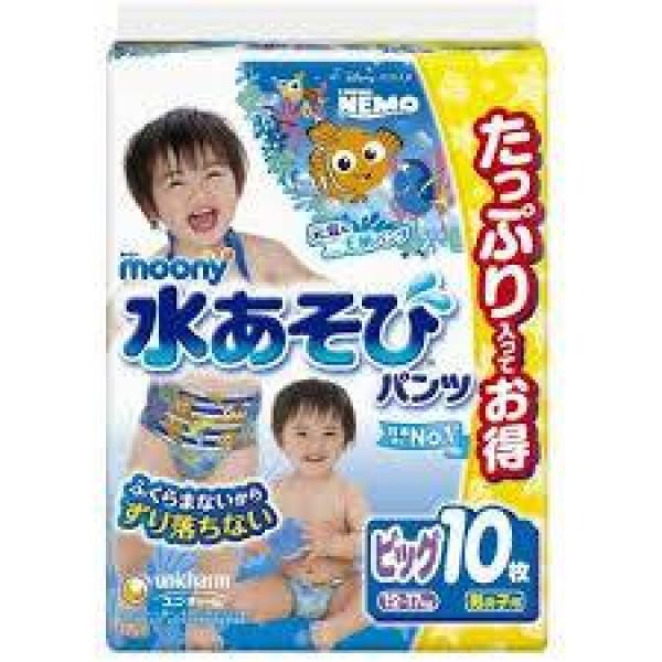 Moony游水紙尿褲 男仔 加大碼 (XL) 10片(12~17kg)  ❤ 2件優惠 $150 ❤