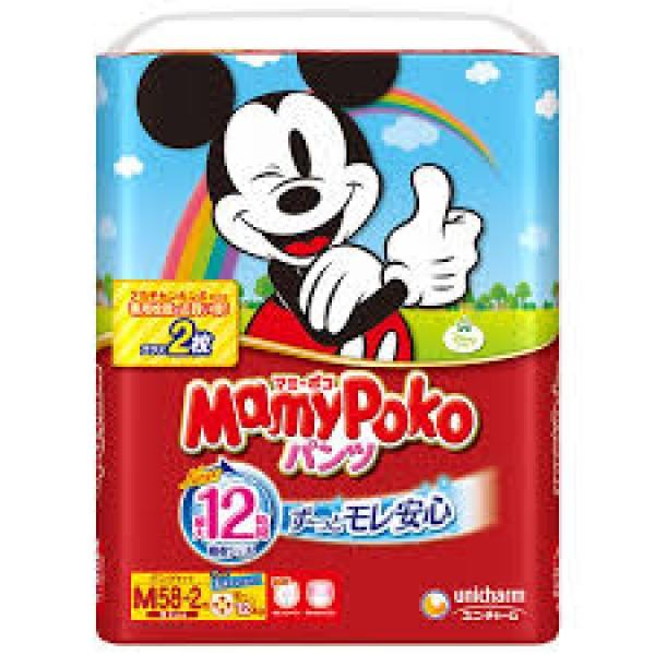 Mamy Poko 米奇米妮學行褲 中碼 (M) 增量版 58+2片(6-12kg)