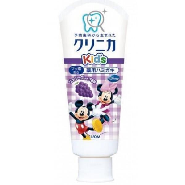 LION獅王 米奇老鼠圖案 小童牙膏(提子味)60克❤優惠價$45/3支❤