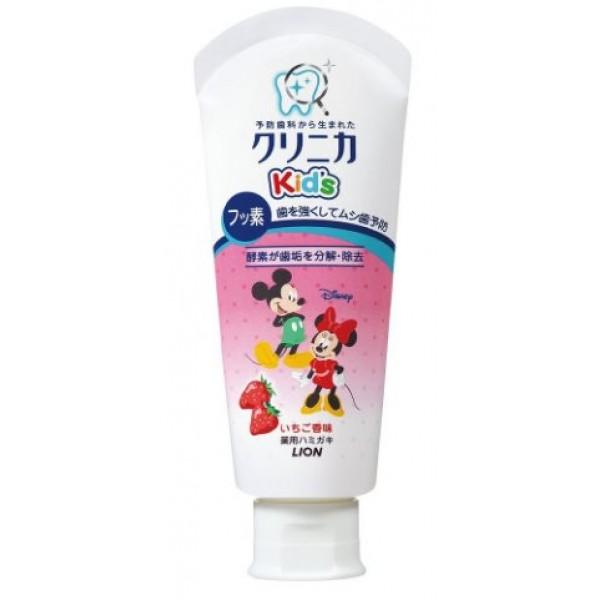 LION獅王 米奇老鼠圖案 小童牙膏(草莓味)60克❤優惠價$45/3支❤