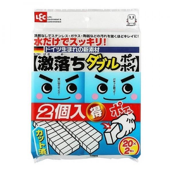 LEC  [激落君]免清潔劑海綿 (20枚x2個入)
