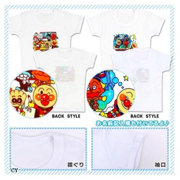 Bandai 麵包超人短袖Tee 2件裝 (多種尺碼選擇)