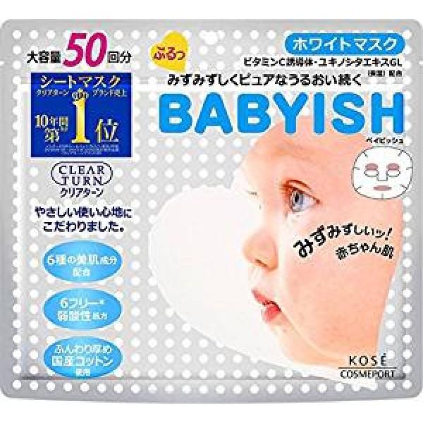 Kose Babyish 美白保濕面膜 50枚