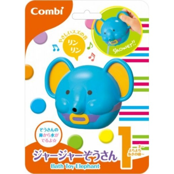 Combi 噴水小象洗澡玩具