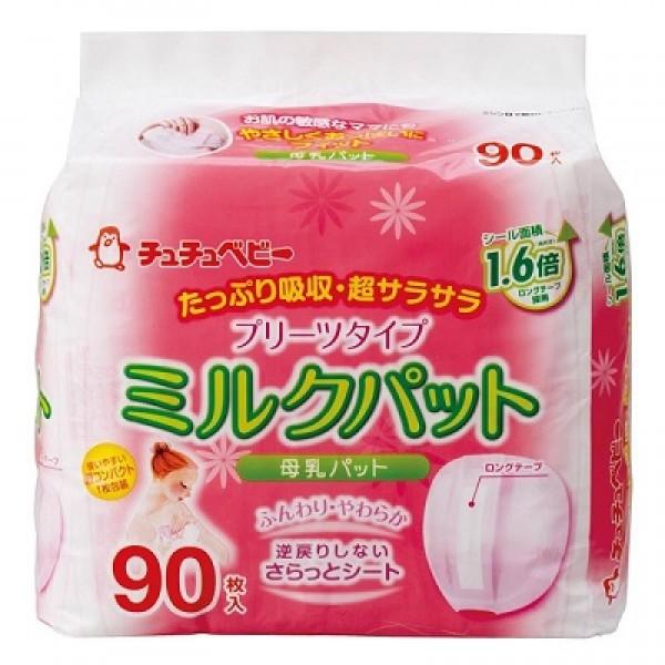 ChuChuBaby柔軟乳墊 90片 ❤優惠價$109/2包❤