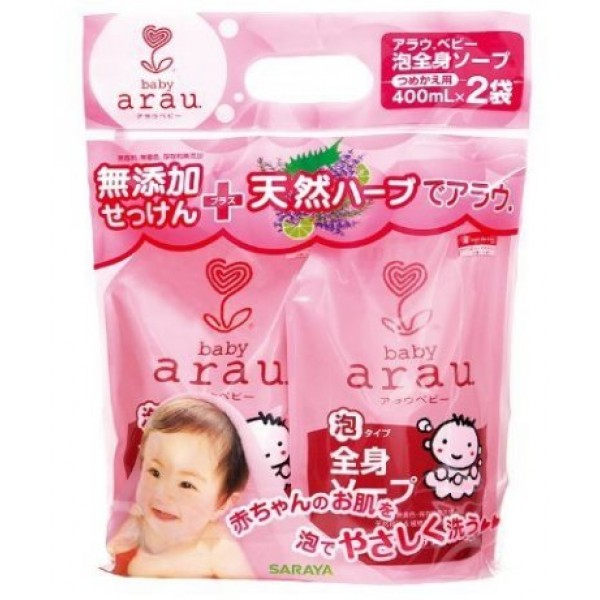 Arau 雅樂寶 嬰兒 2合1沐浴洗髮泡泡 補充裝 (400毫升 x 2袋裝)