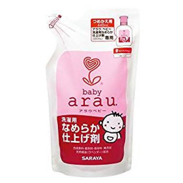 Arau雅樂寶  嬰兒衣物柔順劑 440ml 補充裝 ❤ 6包優惠 $149❤