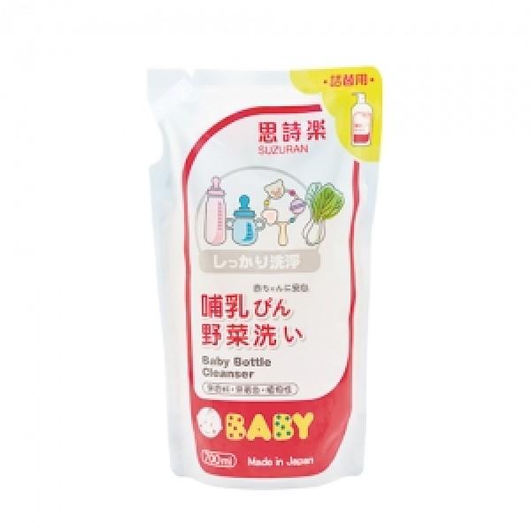 思詩樂嬰兒奶瓶蔬果洗潔液 700ml (補充裝) ❤6包優惠$219 ❤