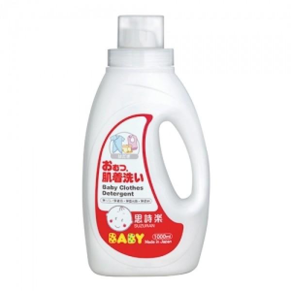 思詩樂嬰兒衣物洗衣液 1000ml (樽裝)