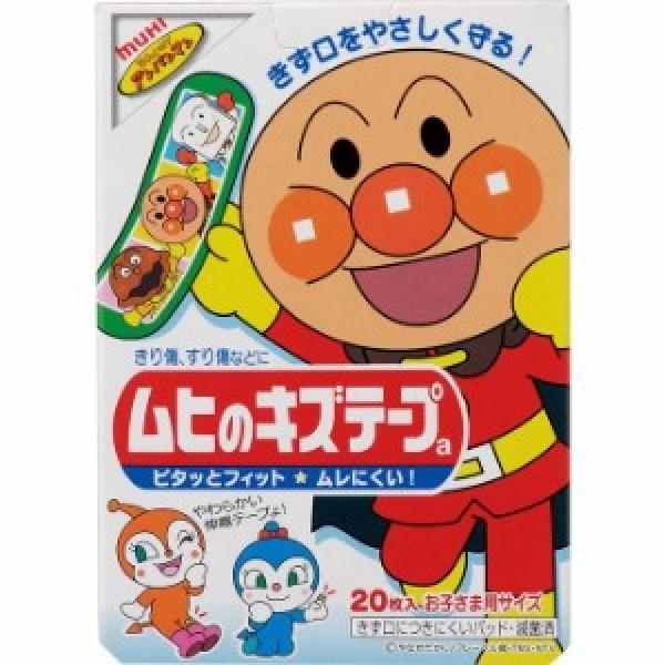 MUHI麵包超人防水膠布(20片)