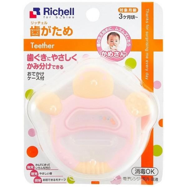 Richell 小龜牙膠連盒 - 粉紅 (3個月+)