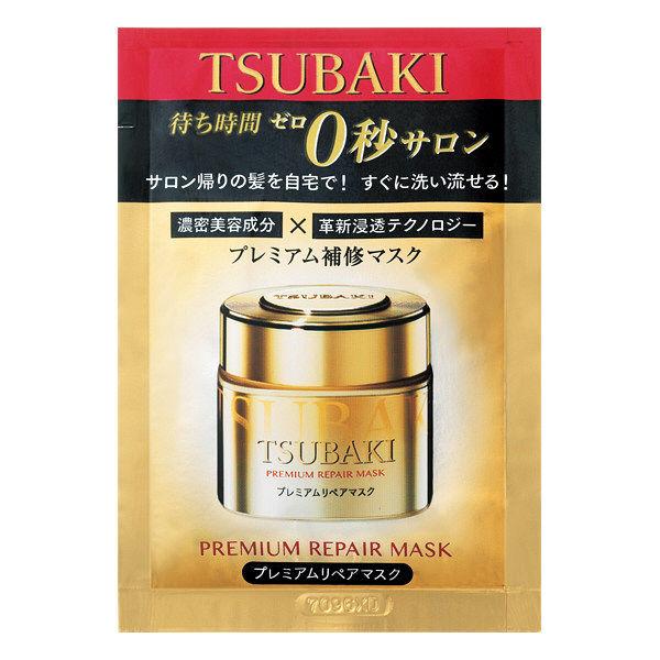 Shiseido資生堂 Tsubaki極致修護髮膜 體驗裝15g