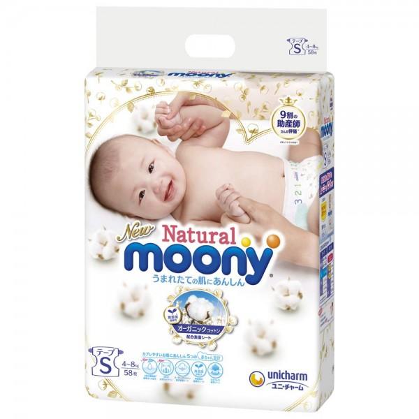 Moony Natural 有機棉紙尿片 細碼 (S) 58片(4~8kg) [RS]