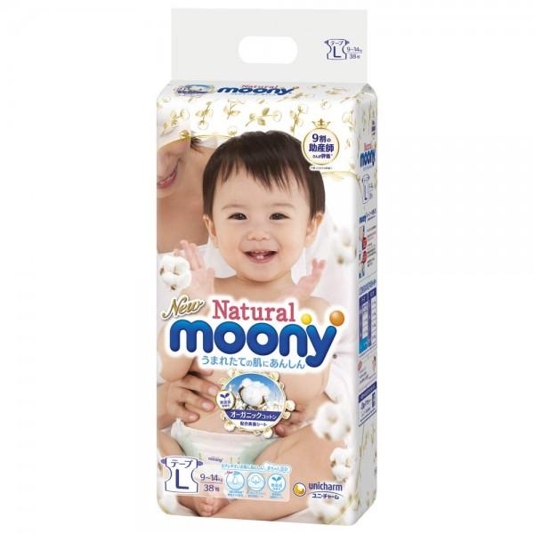 Moony Natural 有機棉紙尿片 大碼 (L) 38片(9~14kg)