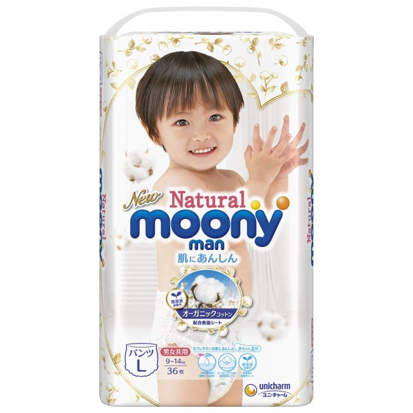 Moony Natural 有機棉紙尿褲 大碼 (L) 36片(9~14kg)