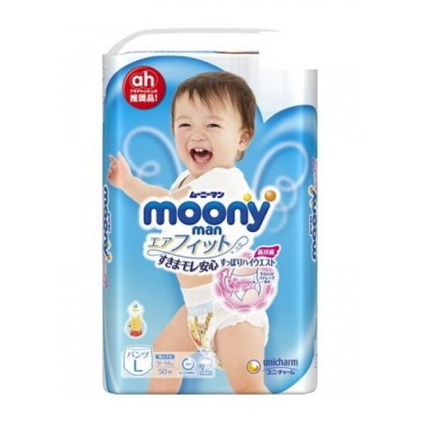 Moony 學習褲 男裝大碼 (L) 50片 (9~14kg)