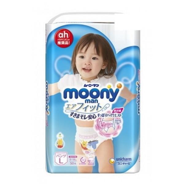 Moony 學習褲 女裝大碼 (L) 50片 (9~14kg)