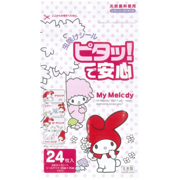 Sanrion My Melody 防蚊貼24片