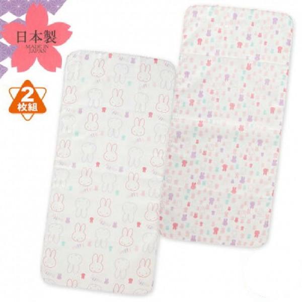 Miffy 嬰兒浴巾 (2枚組)