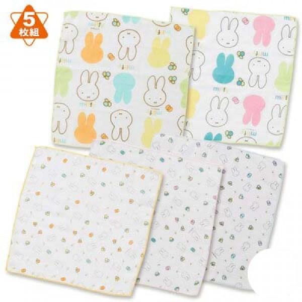 Miffy 嬰兒紗巾 30x30cm (5枚入)