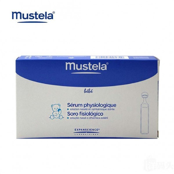 Mustela 生理鹽水(清潔眼睛和鼻孔) 5ml x 20支獨立裝
