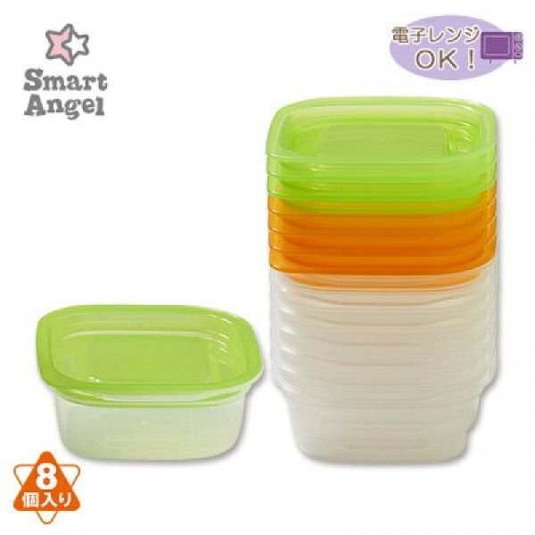 SmartAngel 離乳食儲存盒 (90ml×8pcs)